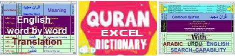 Quran-Excel WbW | Quran-excel
