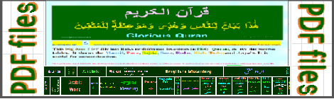 Quran-excel | Easy Understanding and Learning of Holy Quran